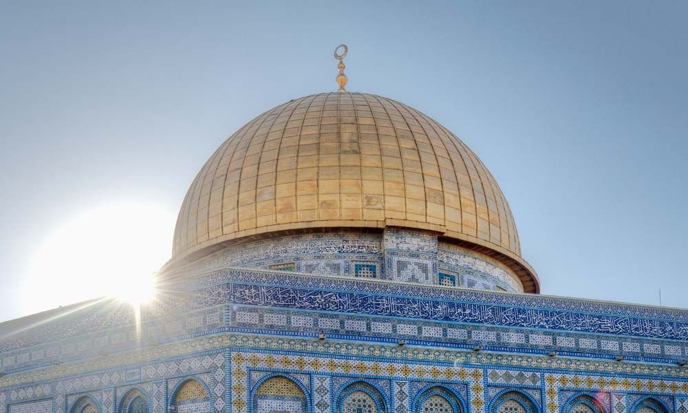 Picture of the Aqsa